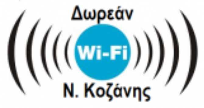 wifi-2016